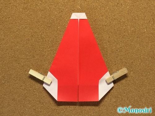 折り紙でサンタ帽子の折り方13