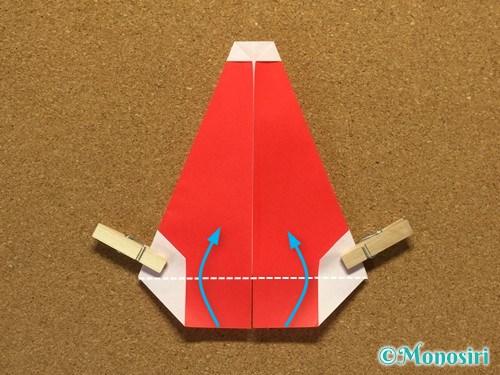 折り紙でサンタ帽子の折り方14