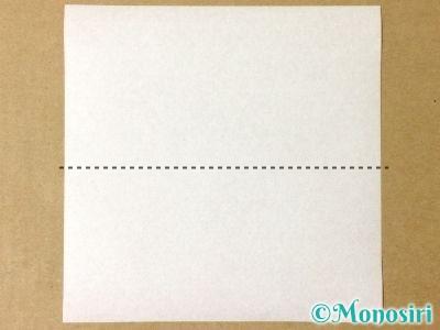 折り紙でサンタブーツの折り方1