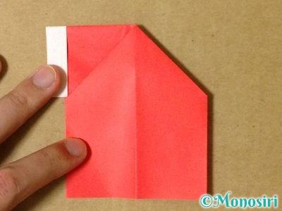 折り紙でサンタブーツの折り方11