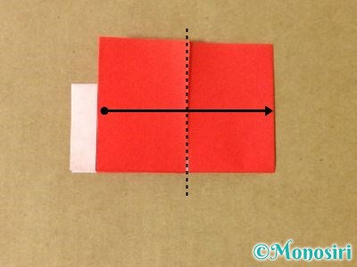 折り紙でサンタブーツの折り方13