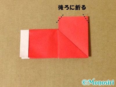 折り紙でサンタブーツの折り方14