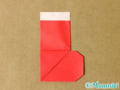 折り紙でサンタブーツの折り方16