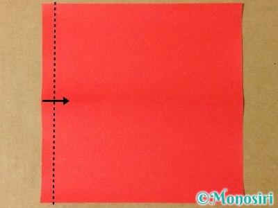 折り紙でサンタブーツの折り方2