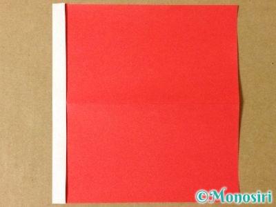 折り紙でサンタブーツの折り方3