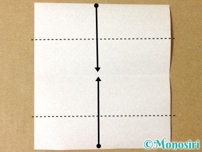 折り紙でサンタブーツの折り方4
