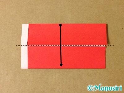 折り紙でサンタブーツの折り方5