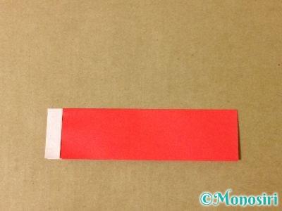 折り紙でサンタブーツの折り方6