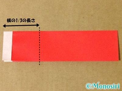 折り紙でサンタブーツの折り方7