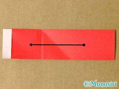 折り紙でサンタブーツの折り方9