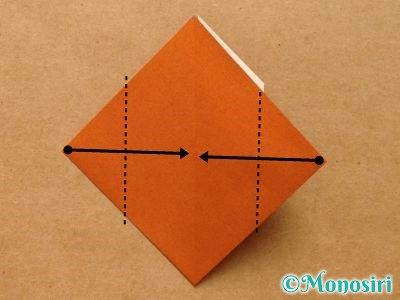 折り紙でトナカイの顔の折り方13
