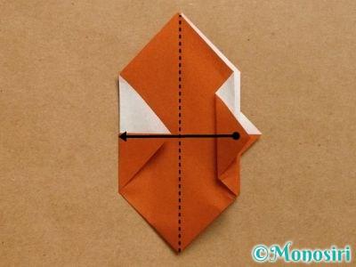 折り紙でトナカイの顔の折り方15