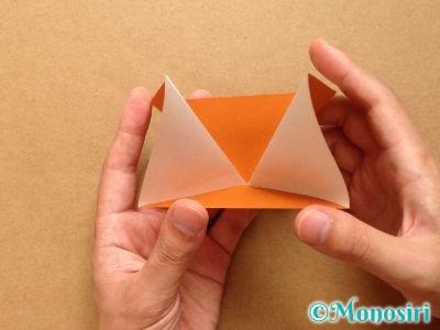折り紙でトナカイの顔の折り方5