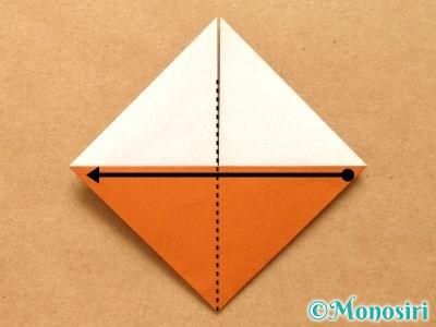 折り紙でトナカイの顔の折り方8