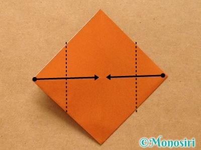 折り紙でトナカイの顔の折り方9