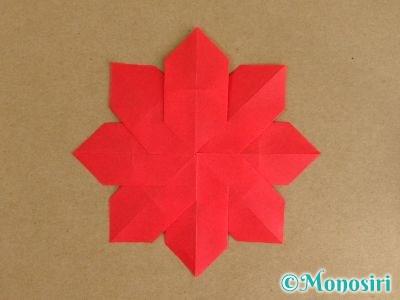 折り紙でポインセチアの折り方10