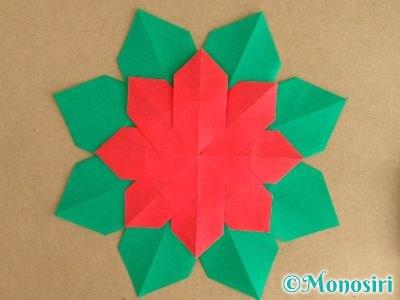 折り紙でポインセチアの折り方11