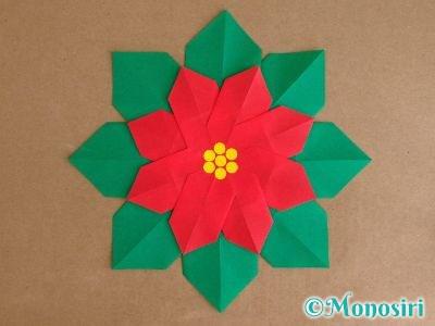 折り紙でポインセチアの折り方12