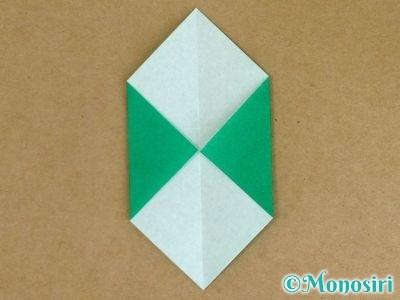 折り紙でポインセチアの折り方4