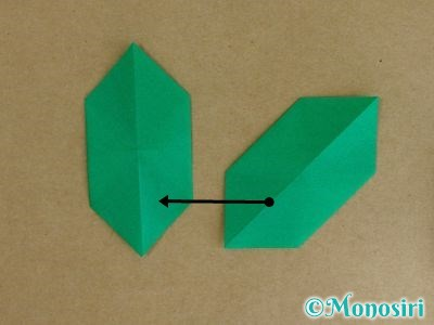 折り紙でポインセチアの折り方6