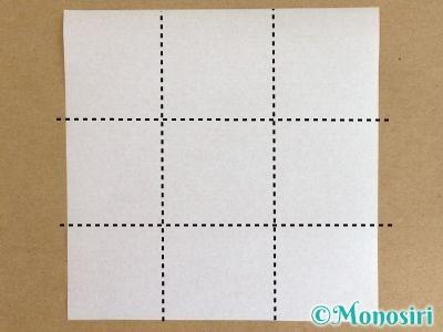 折り紙でポインセチアの折り方9