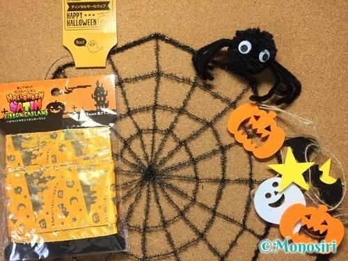 100均材料でクモの巣リースの作り方1