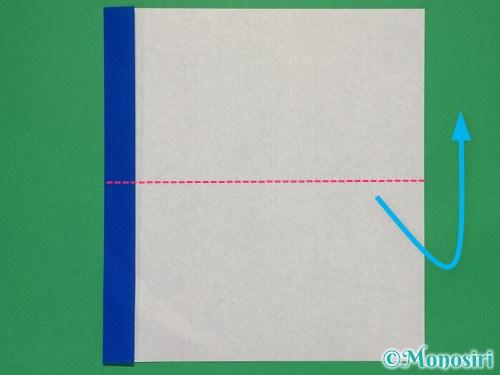 折り紙で簡単な紙飛行機の折り方①3
