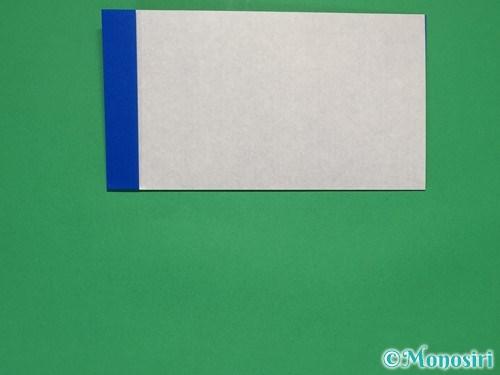折り紙で簡単な紙飛行機の折り方①4