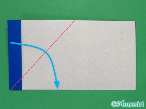 折り紙で簡単な紙飛行機の折り方①5