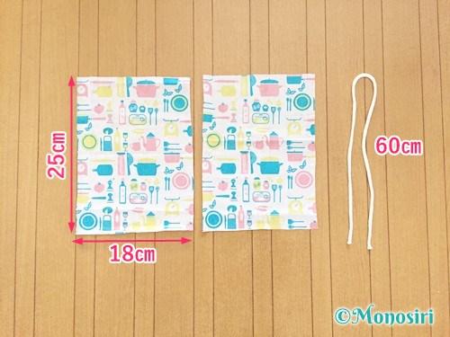 簡単なコップ袋の作り方1