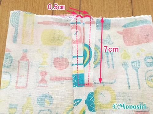 簡単なコップ袋の作り方10