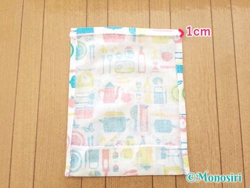 簡単なコップ袋の作り方12