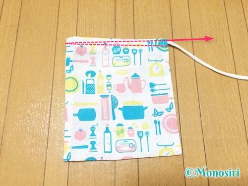 簡単なコップ袋の作り方16