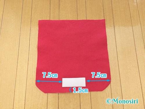 子供用ショルダーバッグの作り方14
