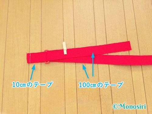 子供用ショルダーバッグの作り方31