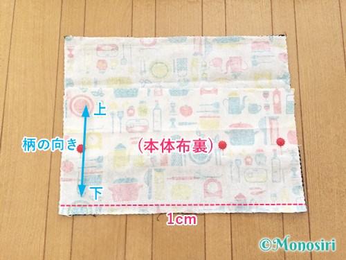 簡単なお弁当袋の作り方4