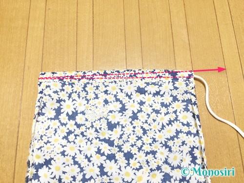 簡単な巾着袋の作り方12