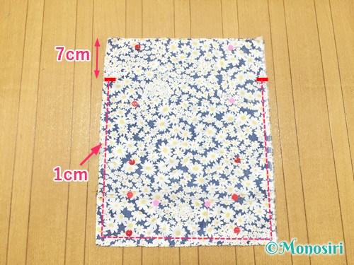 簡単な巾着袋の作り方4