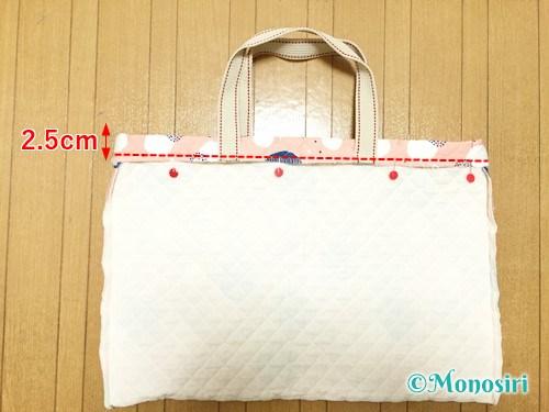 簡単なレッスンバッグの作り方12