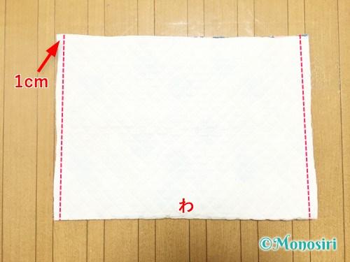 簡単なレッスンバッグの作り方5