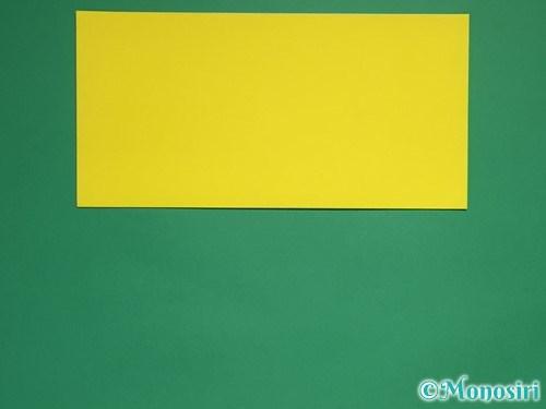 折り紙で星の切り方2