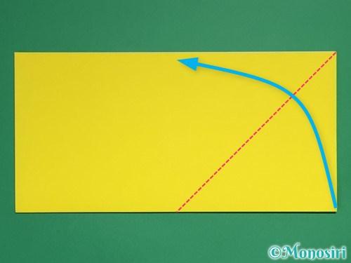 折り紙で星の切り方3