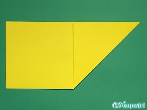 折り紙で星の切り方4