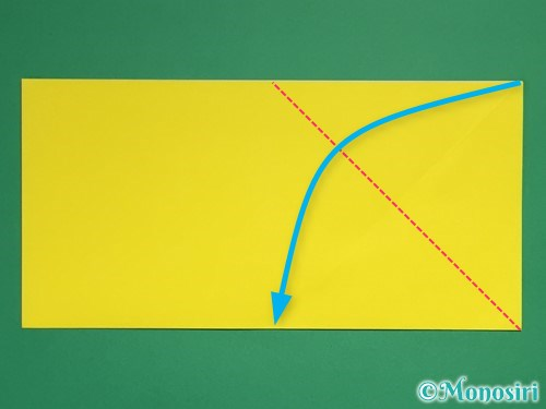折り紙で星の切り方6