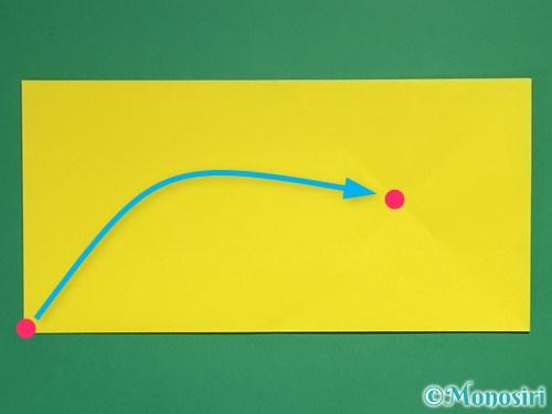 折り紙で星の切り方9