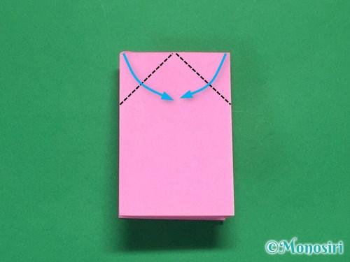折り紙で可愛いリボンの折り方22
