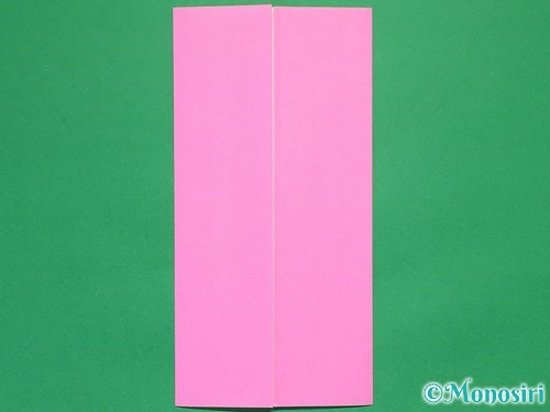折り紙で可愛いリボンの折り方3