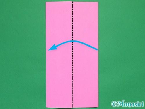 折り紙で可愛いリボンの折り方4