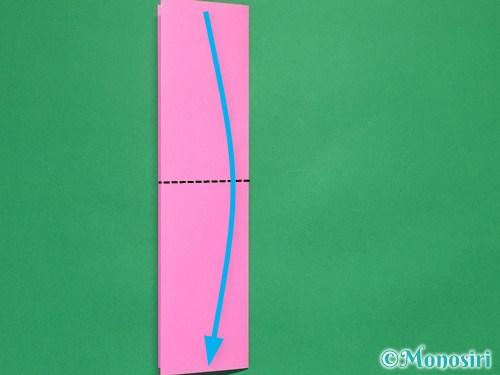 折り紙で可愛いリボンの折り方6