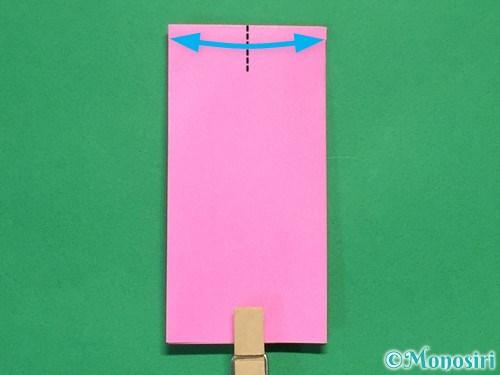 折り紙で可愛いリボンの折り方8